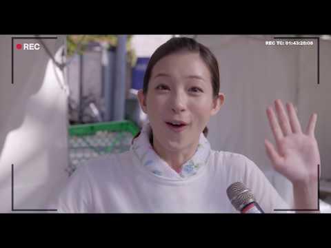 ダメウーマン足立梨花が食べて、焼いて、恋をする!映画『キスできる餃子』特報&楽曲解禁♡