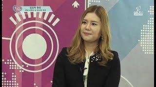 ALLTV HELLOJENNY 김보라 원장 《파인뷰티》 26JAN18