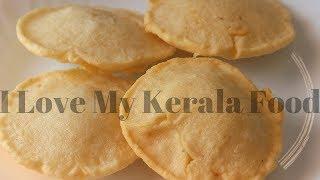 Malabar Mutta Surka മുട്ട സുർക്ക / മുട്ടയപ്പം  MUTTA APPAM- chinnuz' I Love My Kerala Food