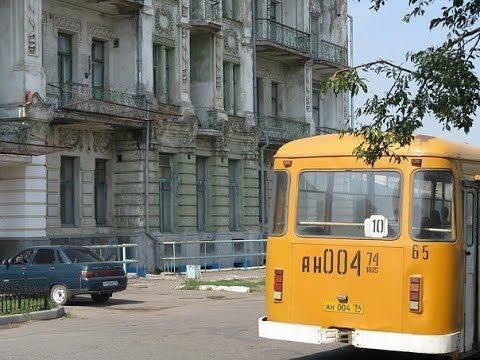 Троицк Челябинской области времен СССР