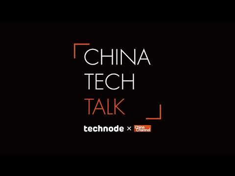 32: China tech trends in 2017, part 2