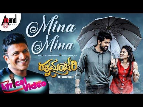 RATNAMANJARII | Mina Mina |Lyrical Video |Puneeth Rajkumar |Raj Charan |Akhila Prakash |PraSiddh