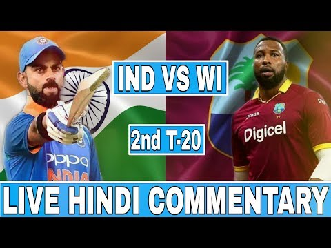 LIVE : India Vs West Indies 2nd T20 | IND VS WI Today Match Live Streaming | IND VS WI T20 LIVE