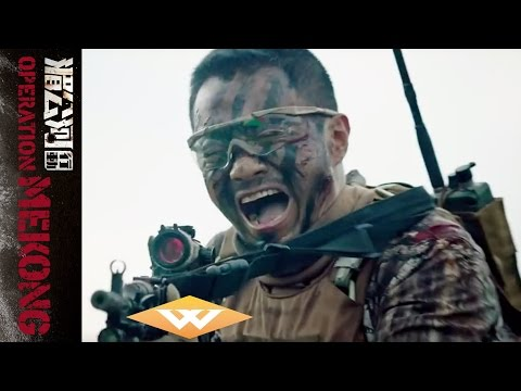 OPERATION MEKONG Official Full online (Action Movie 2016) – Well Go USA