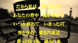 説明 まつざき幸介さんの新曲2016、1,6発売を歌ってみました。