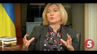 Ірина Геращенко | Час  Підсумки дня | 10 11 2017