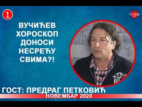 INTERVJU: Predrag Petković