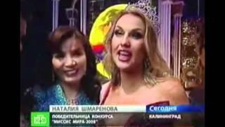 Kamaliya - Mrs World 2008 / Миссис Мира 2008