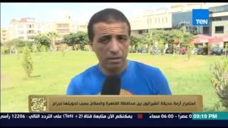 البيت بيتك - استمرار ازمة حديقة الشيراتون بين محافظة القاهرة والسكان بسبب تحويلها لجراج