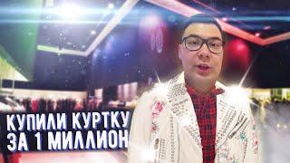 Смотрим УАЗ Буханку за 1 млн 300 тысяч рублей