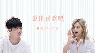 [Jeongcheol] Seungcheol x Jeonghan 澈汉 说出喜欢吧 おじゃま虫(FMV) MP3