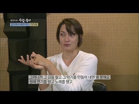 [Human Documentary People Is Good] 휴먼다큐 사람이 좋다 - Kolleen Park, teach lessons in musical 20150530