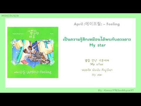 Download THAISUB April에이프릴_Feeling Extraordinary You OST Part 1 Mp4 baru