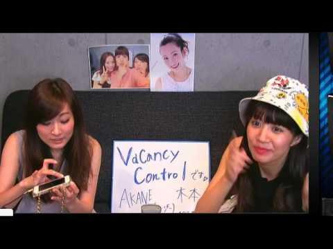 Vacancy Control 2016.07.11 SR 2/2