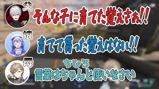 【本編】 APEX | CRカスタム!ULTうまく使いたい!【にじさんじ/叶】 https://www.youtube.com/watch?v=isnP2AZEDII 【チャンネル】 @Kanae Channel @Kuzuha ...