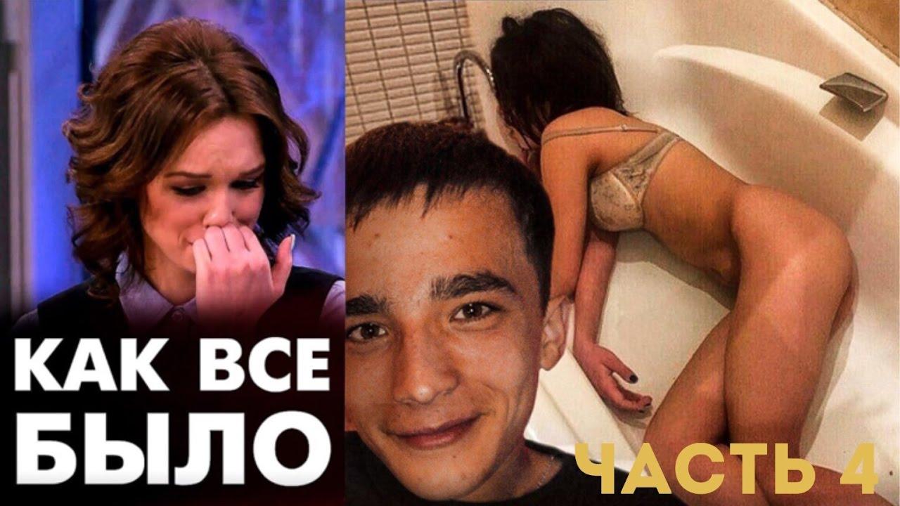 Лучшее В Колготках Порно Видео  Pornhubcom