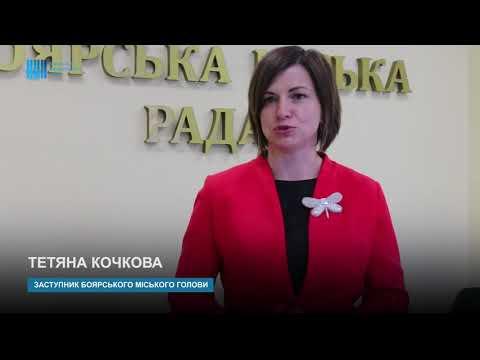 Боярка LOVE новини: Садочки Боярської ОТГ Боярська Громада Боярки