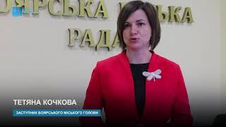 видео: Садочки Боярської ОТГ Боярська Громада Боярки