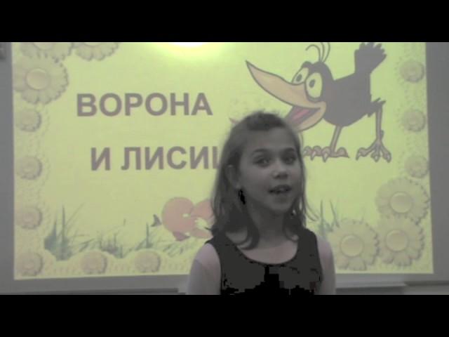 Изображение предпросмотра прочтения – ЕкатеринаКорчагина читает произведение «Ворона и Лисица» И.А.Крылова