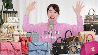 명품 신상백 TOP 30샤넬, 루이비통, 디올 가방들 …