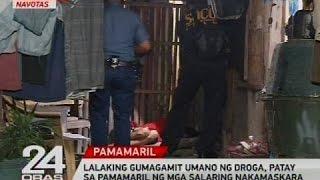 Lalaking gumagamit umano ng droga patay sa pamamaril ng mga salaring nakamaskara