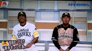SUNDAY SPORTS -6Batter for Pacific League-
