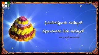 LEARN BATHUKAMMA SONGS | BATHUKAMMA BATHUKAMMA UYYALO WITH LYRICS