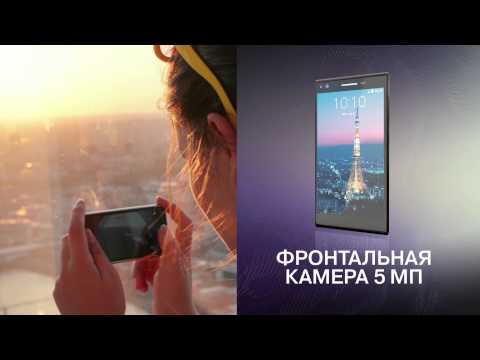 Смартфон ZTE Blade Vec