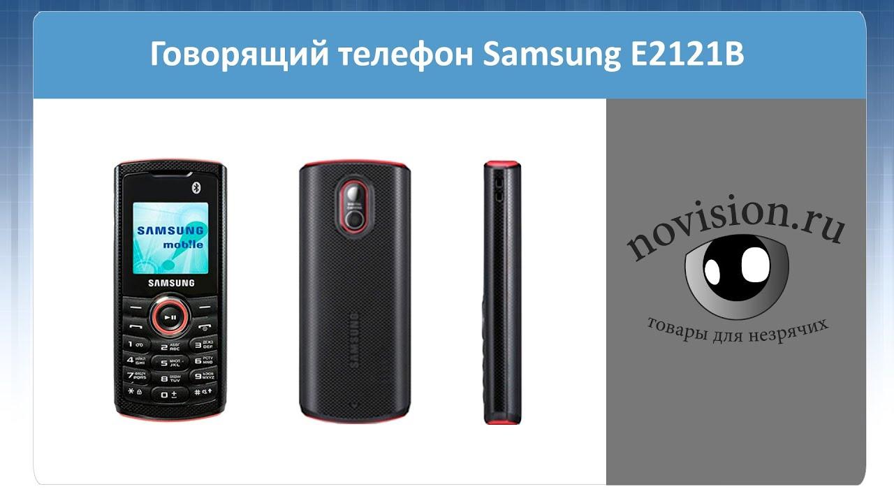 Низкие цены на смартфон philips (филипс, xenium) в интернет-магазине www. Dns-shop. Ru и федеральной розничной сети магазинов dns.