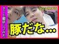 【日本語字幕】BTS(防弾少年団)前日にラーメンを食べて顔が腫れてるジミンがメンバーに密着【バンタン翻訳してみた】