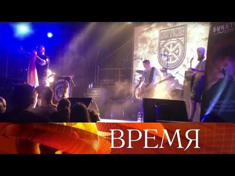 Концерт ультраправой рок-группы в Киеве обернулся сборищем неонацистов, общество возмущено.