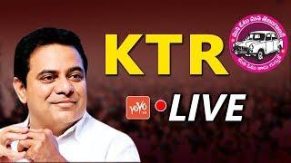 KTR LIVE   G. Venkatswamy Jayanthi Celebrations   Telangana   YOYO TV Channel