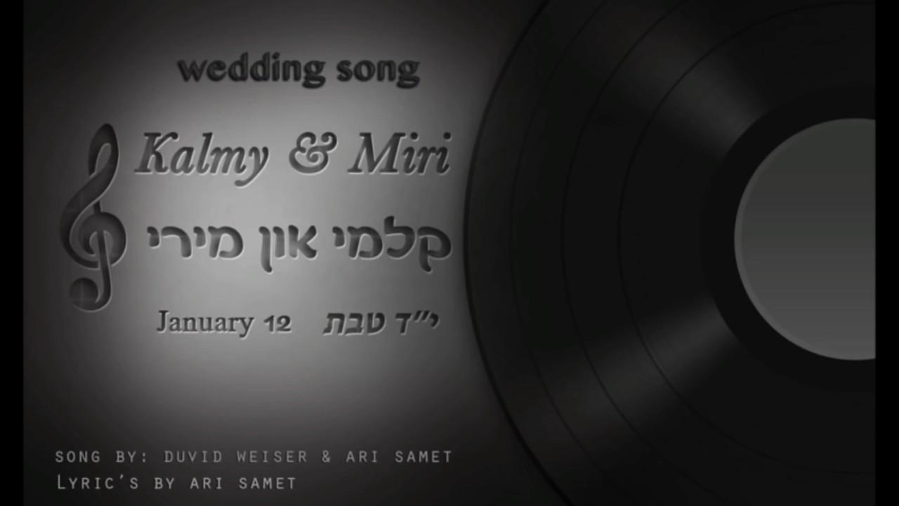 wedding song for kalmy & miri kohn