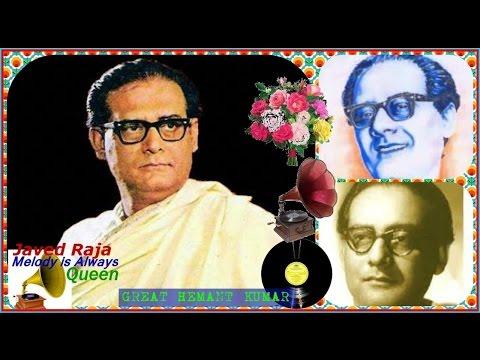 .HEMANT KUMAR-Film-BAHU~[1955]~Chhod De Naiyya Bhanwar Mein~[Rarest Gem-Best Audio]