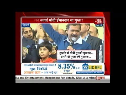 Breaking News | Arvind Kejriwal Makes Controversial Casteist Remark On Prime Minister Modi