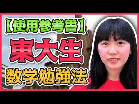 東大生「日本が好きだと言っただけで右翼扱いするやつは馬鹿、愛国心には右も左もない。」