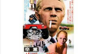 The Thomas Crown Affair OST (1968) His Eyes , Her Eyes ( 2nd variation )