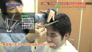 自然な生え際の増毛 マイクロポイント増毛 グッドジョブヘア福岡