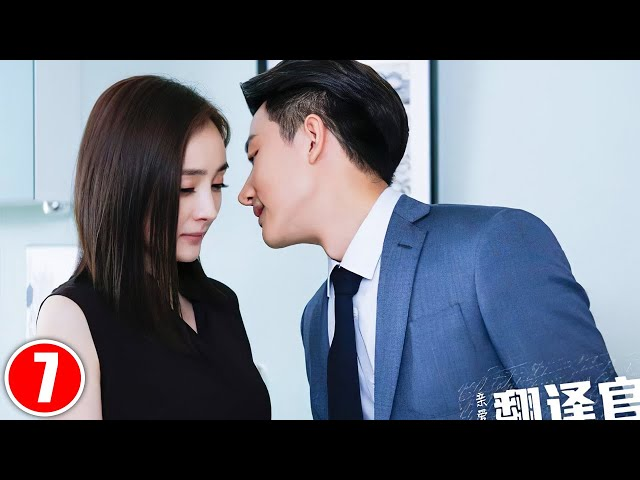 Hương Vị Tình Yêu - Tập 7 | Siêu Phẩm Phim Tình Cảm Trung Quốc 2020 | Phim Mới 2020