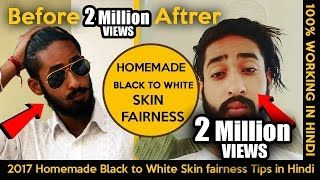 2017 Get Black to White Skin at Home | Transformation from black to white at home |
