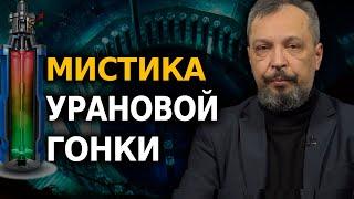 """Тайна """"советской иглы"""". Почему нашу технологию никто не может повторить. Борис Марцинкевич"""