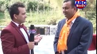 Talk of the town with Upendra Mahato,Jiba Lamichhane and Bhawan Bhatta, NRNA