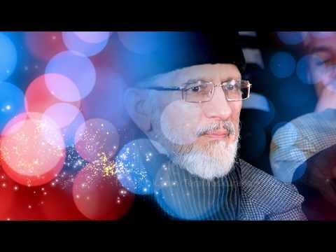 Birthday song for Shaykh-ul-Islam Dr Muhammad Tahir-ul-Qadri
