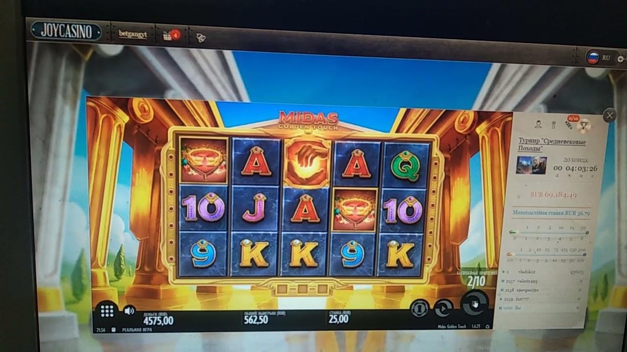 лучшее бесплатное онлайн казино