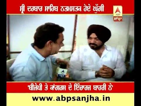 Gurpreet Ghuggi utters on Punjabi Vs Outsiders issue