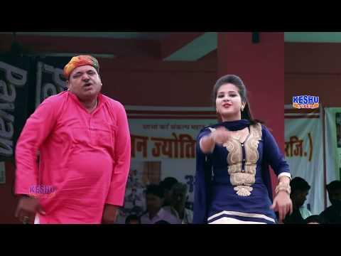 New Dance 2018 #तू आती ना मरजानी #Priyanka Chaudhary #Jhandu Dance #Latest DJ Dance # Keshu Haryanvi