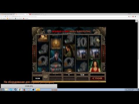 альтаир онлайн казино