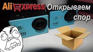 AliExpress: Открываем спор: Камера sj4000 - фейк. У продавца БОМБИТ!(, 2015-09-27T03:00:01.000Z)