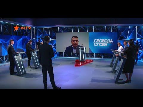 Артем Ситник у
