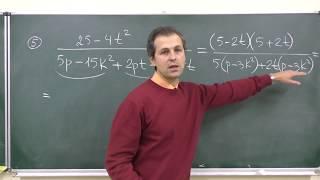 Алгебра 8. Урок 2 - Сокращение дробей